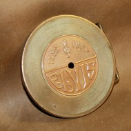 Minted Brass Buckle - Elvis Record