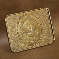 Minted Brass Buckle - Naval Air Systems Command